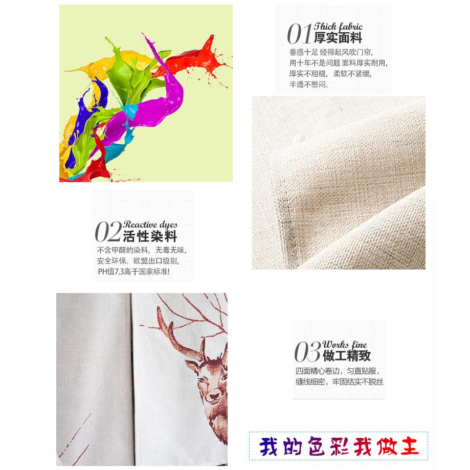отель кухня занавес вытяжной предупреждение раздела занавес ресторан китайский заказ логотип личности коллекция магазины сначала отгрузки