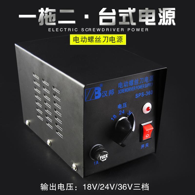 Elektrische schroevendraaiers voeding 3 verstelbare van twee elektrische lading adapter elektrische schroevendraaiers.