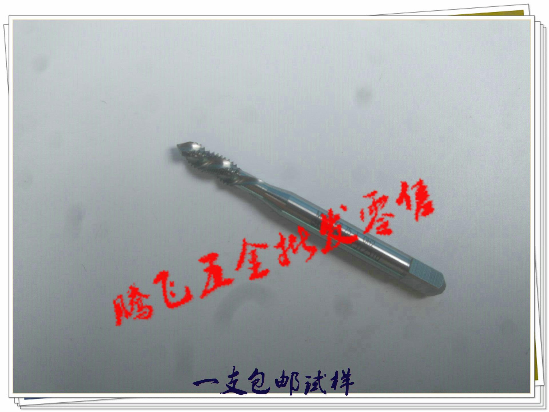 OSG left Japan fine teeth teeth attack /M5.5X0.5 machine with anti tap M3M4M5M6M7M8M9M10M12