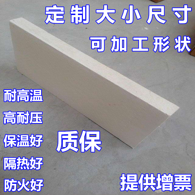 Imported high temperature resistant asbestos board _ _ high voltage insulation insulation _ _ _ fire _ _ flame retardant insulation _ round