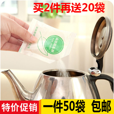 50 bags of citric acid cleaning kettle cleaning agent to remove dirt stains clean kitchen