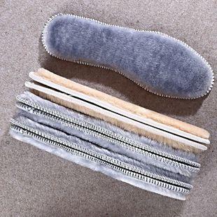 冬季保暖鞋垫加绒加厚毛绒长毛男女软羊毛底