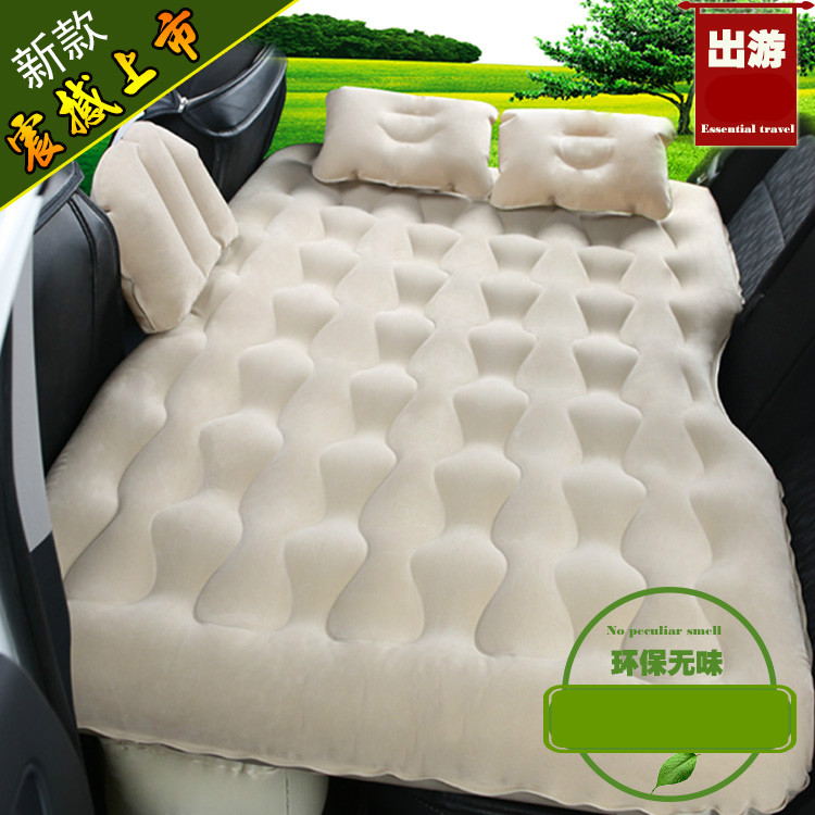 SUV special patrol Pathfinder vehicle trunk air mattress bed folding travel car car bed