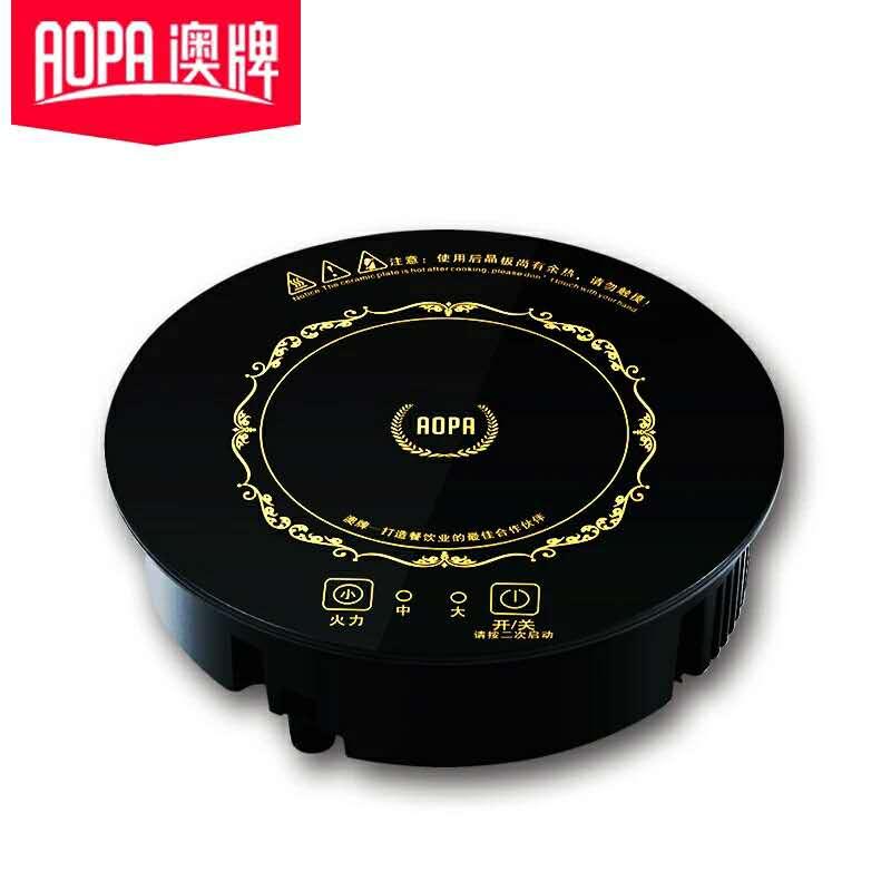 elektromágneses kemencében 196mm lapokat h6 fondue aus egy speciális beágyazott elektromágneses kemencében gyártó közvetlen.