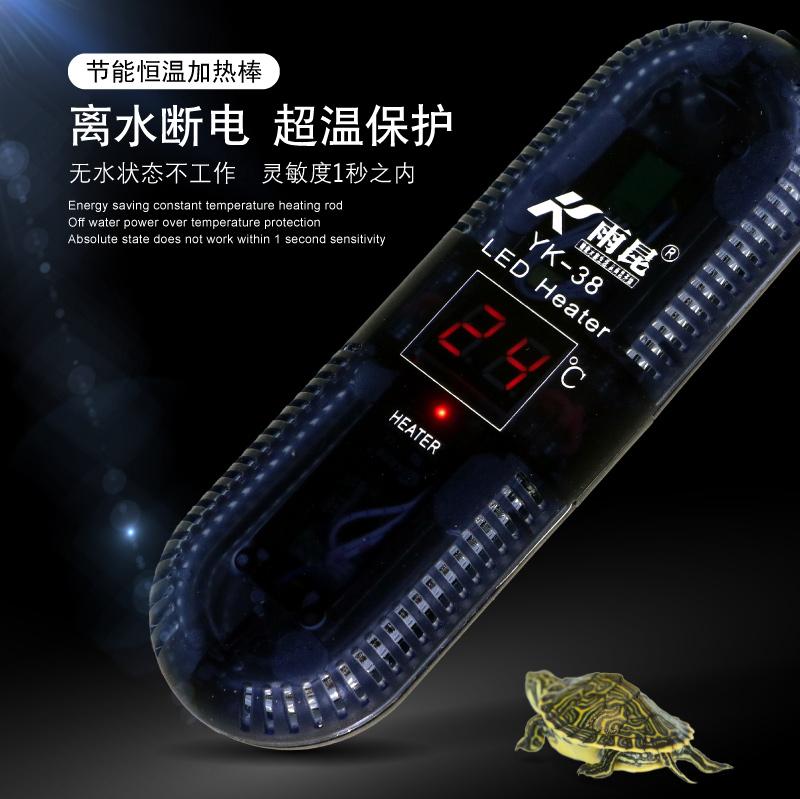 akvarium värmare sköldpaddan cylinder - konstant uppvärmning bar upp paketet - digital yttre termostat