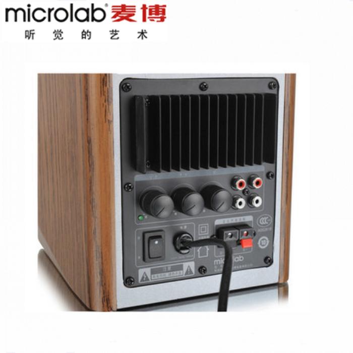 Microlab/ Weizen reichlich B-73 computer - desktop - aktiven audio - bücherregal notebook 2.0 b73 Holz