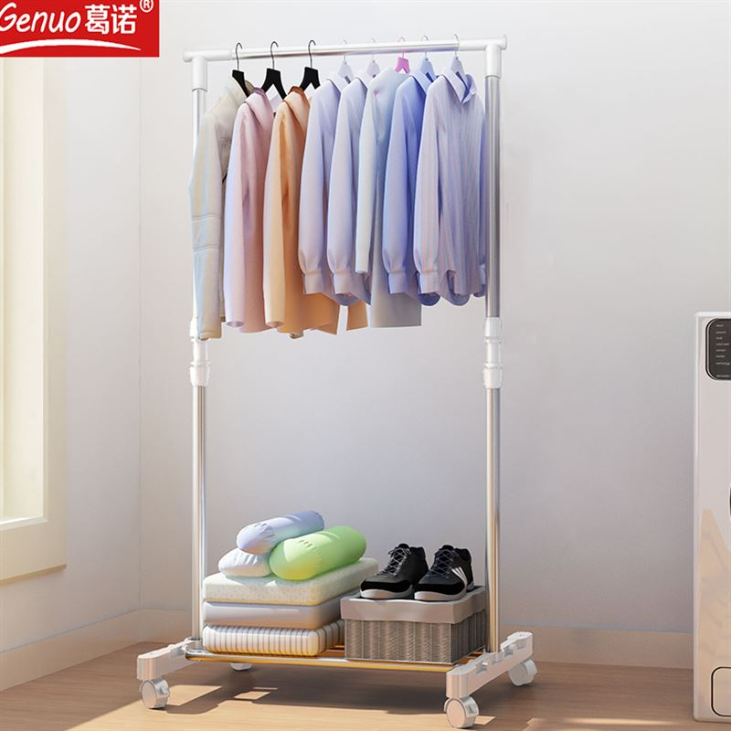 Simple clothes hanger landing single bar clothes hanger, indoor and outdoor clothes rack expansion folding and moving hanger