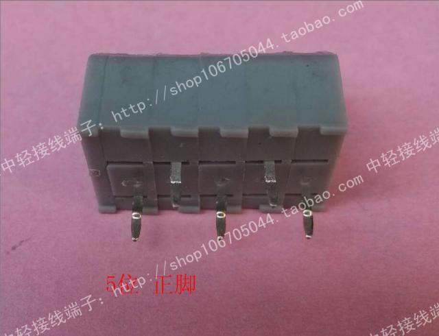 Spring type 2505 bit PCB circuit board pressing type quick connection terminal row foot distance 3.55P