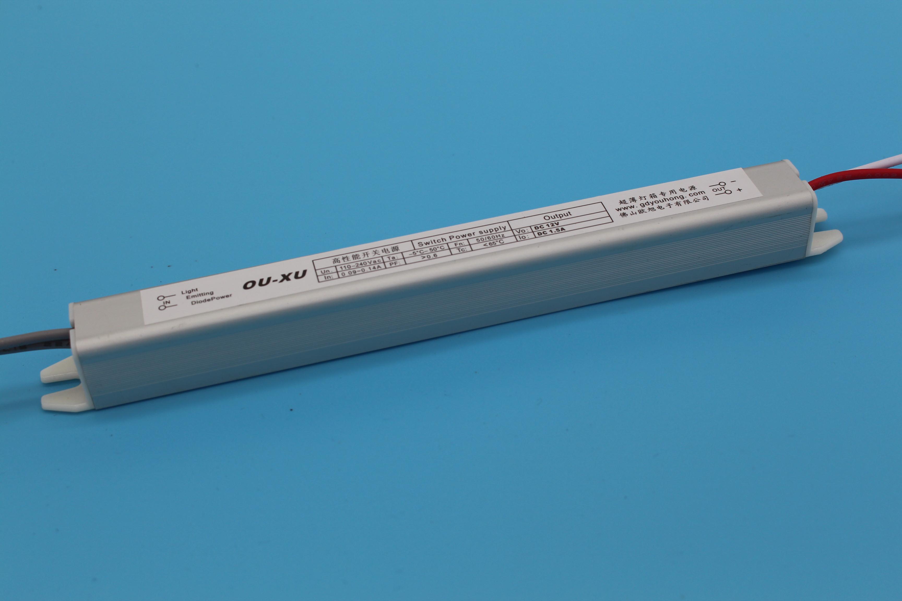 슬림 네온 내부 전원 안정기 변압기 12V1.5A2A3A4A5A 충분히 출력