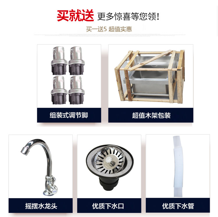 Integrated CCTV integrated outdoor shelf custom commercial stainless steel sink hotel pool three even wash the dishes
