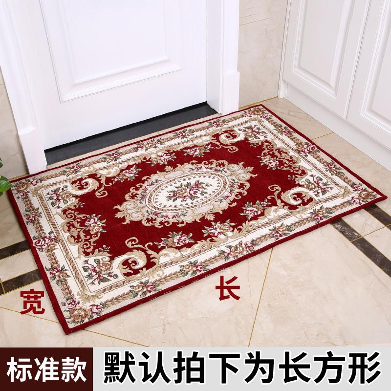 European indoor door mats dormitory tatami Ottomans green door entry table blanket Korean Restroom