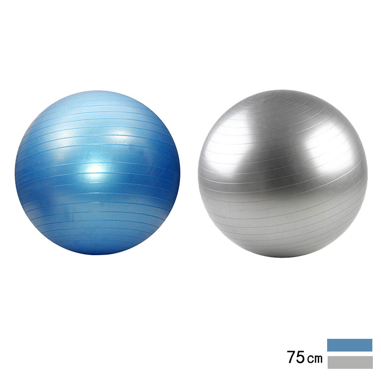 Yoga ball, ball, ball, ball, ball, ball, ball, ball, ball and gym equipment