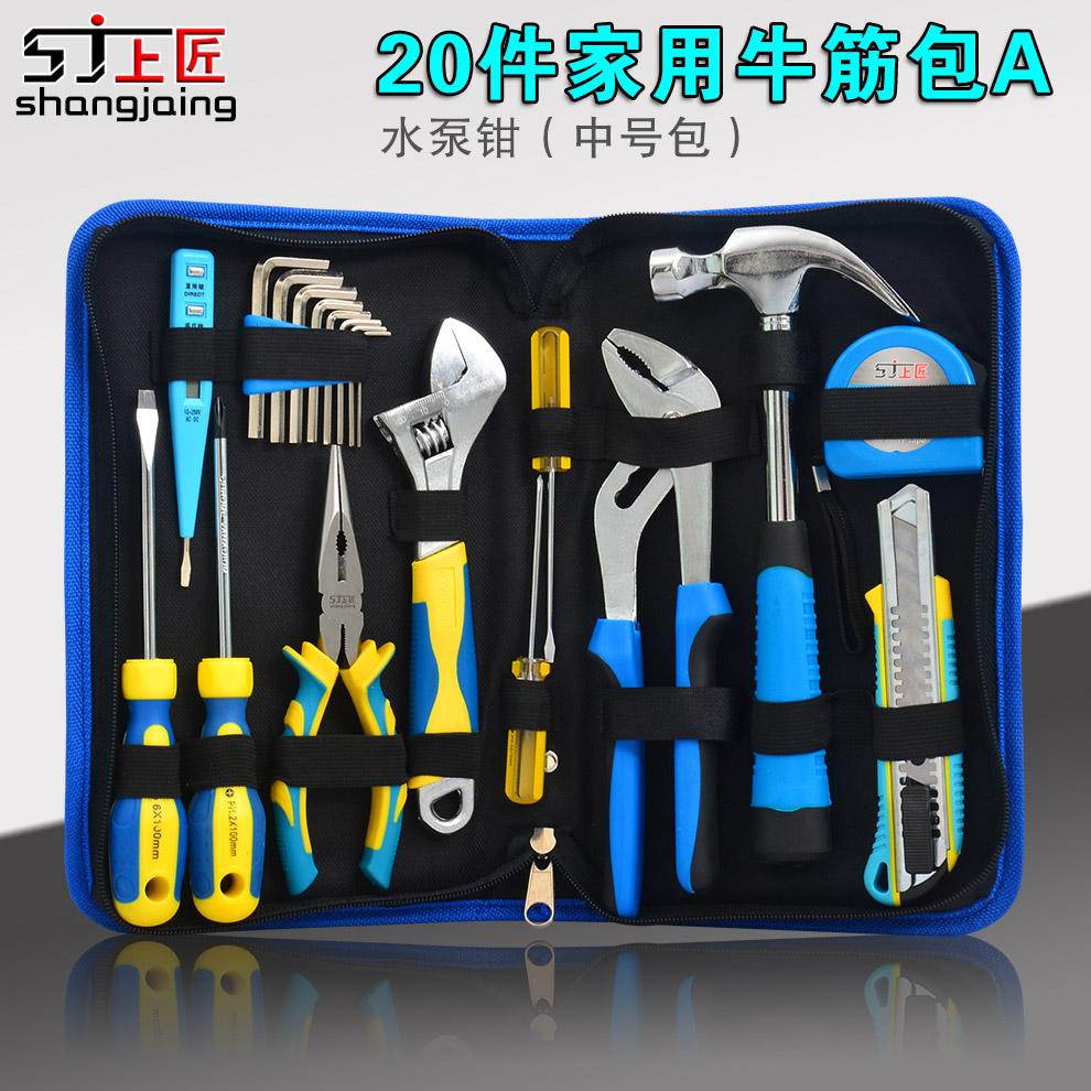 La Suite di UTENSILI domestici Multi - funzione Hardware Kit di attrezzi Elettrici di serie di UTENSILI a mano