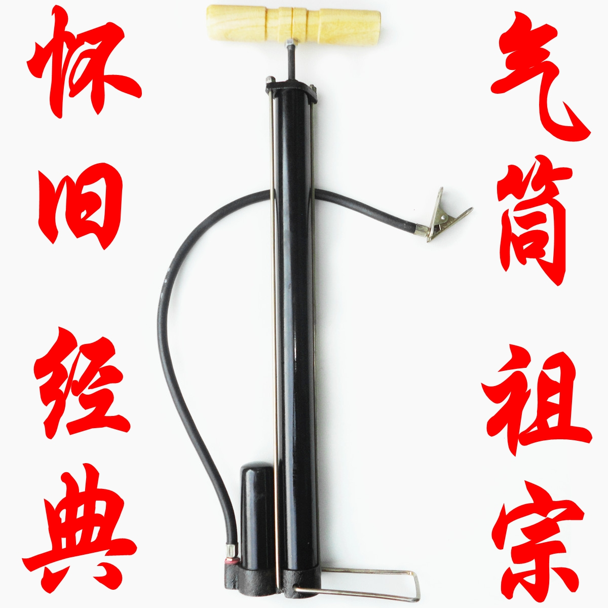 Yu Tề gia dụng mới trên di động, xe đạp xe máy cũ gọi ống bơm hơi áp suất cao xe đánh