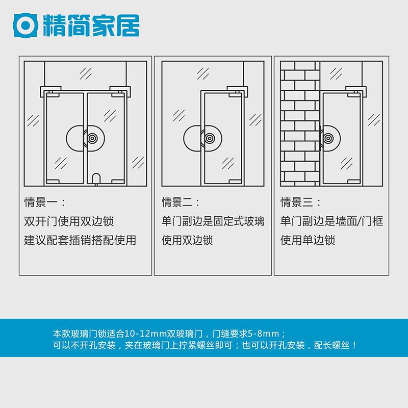 Ne tire pas de serrure de porte à double décalage de verre sans cadre d'ouverture de porte en verre sans pousser deux portes en acier inoxydable de l'ouverture de verrouillage de la serrure de la porte en verre trempé de magasin
