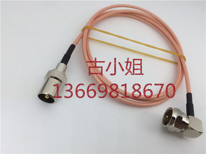 F male elbow to TV male head connection line, British F/TV-JWJ silver plated high frequency signal wire TV connection line