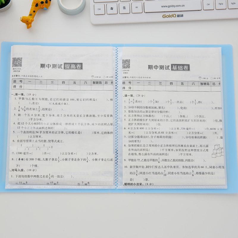 La transparencia de la información de color de la carpeta del A5 una carpeta página 10 página 20 página 30 página 40 página 60
