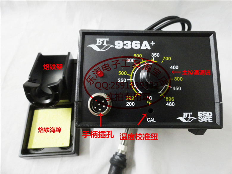 BT-936A anti-static constant temperature adjustable welding platform, high temperature regulating electric iron host for 2 years, import enthusiastic