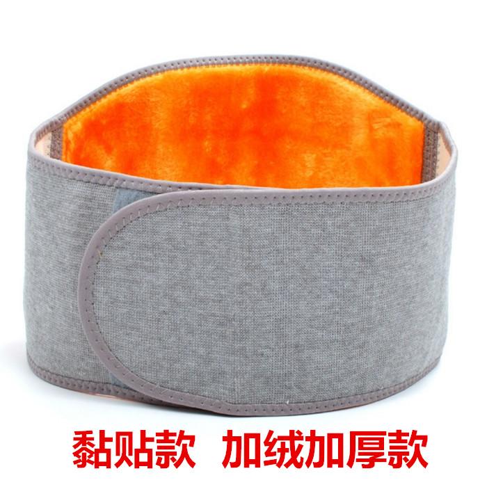 El cinturón de protección térmica de la cintura de las estaciones de frío caliente cinturón cálido vientre de adultos 宫男 abdomen caliente.