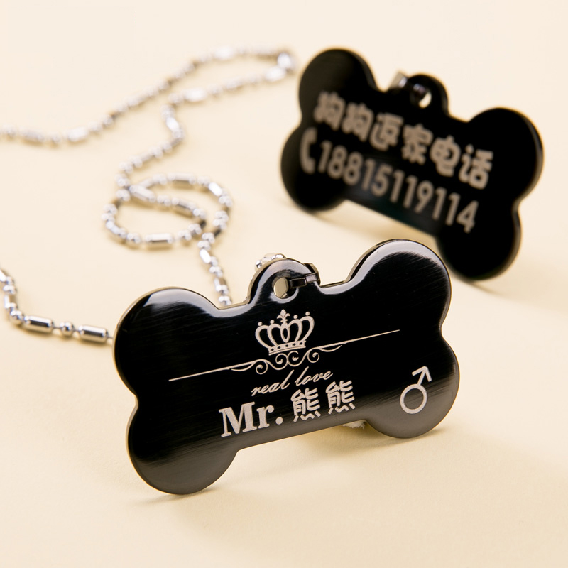 Custom laser identity card custom lettering dog dog tags bell Necklace Jewelry collar cat pet dog tag