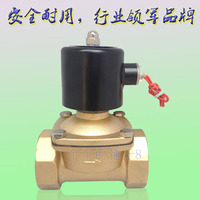 New listing, mail, normally closed solenoid valve, pipe valve, switch 220V12V24V, water valve, air valve 2 points, 3 points, 4
