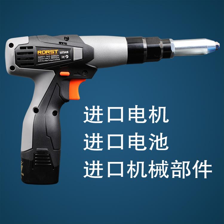 Pump type electric core pulling nail rivet riveter nail gun charging lithium rechargeable electric industrial core rivet