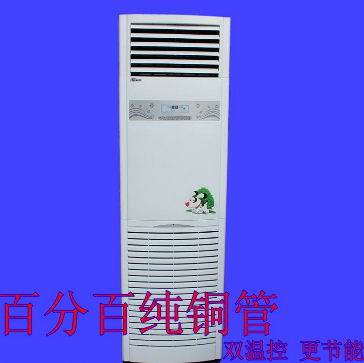 Water cooled air conditioning cabinet temperature plumbing household air-conditioning fan coil vertical wells 3P5P Guiji Guiji