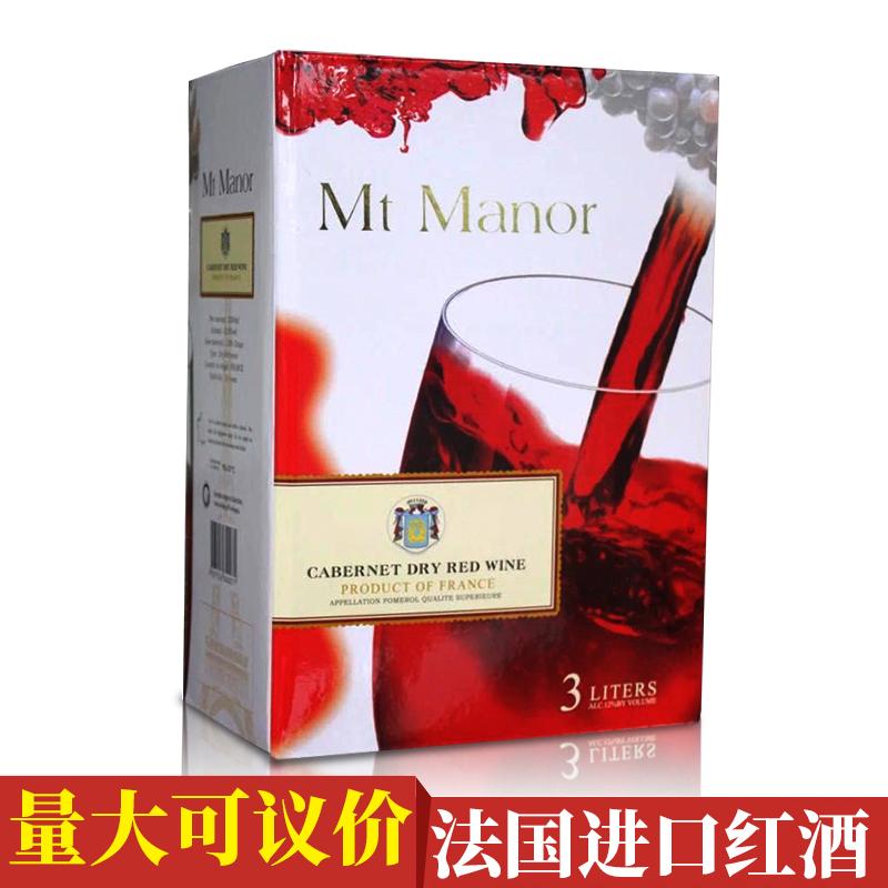 法国进口蒙图庄园3L盒装纸盒6斤干红葡萄酒婚庆聚会3000ml红酒全信网