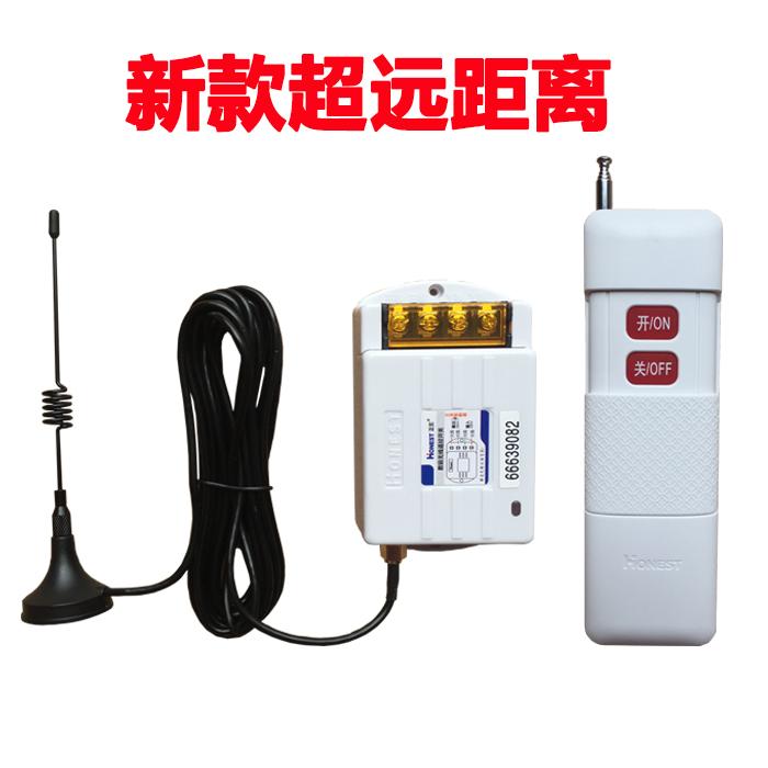 La bomba de agua 380V220V radio control remoto de alta potencia de 5000 metros de distancia el interruptor del motor monofásico