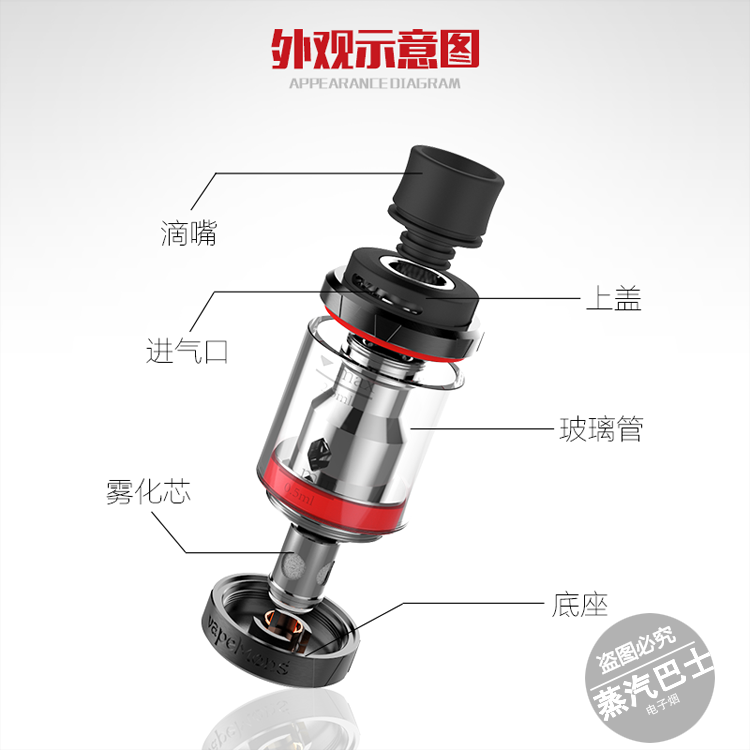 Steam monster M32 finished atomizer big smoke ceramic core taste steam quit smoking electronic cigarette accessories genuine