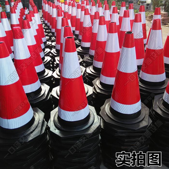 резиновый дороги дороги предупреждающий конус мороженого цилиндр конуса отражает ведро изоляции Пирс баррикады конус остановить парковка кучу предупреждения колонка
