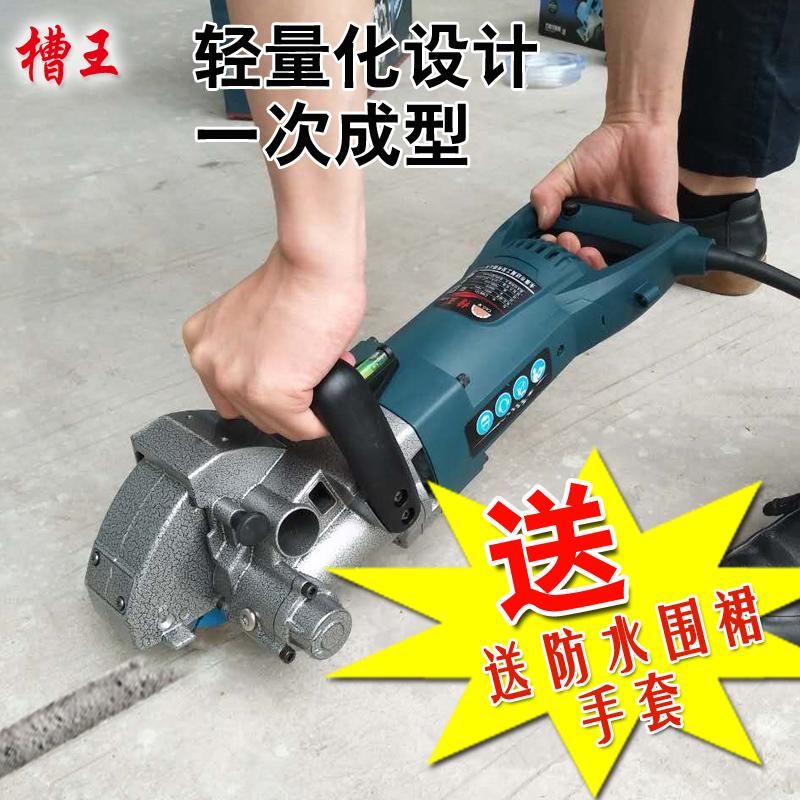 Ein Absatz in Beton - wände ohne sauberes Wasser schnitt elektromechanische neUe sackgassen schneidemaschine slot Schneiden