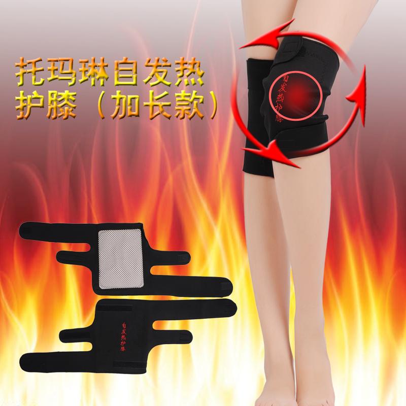 Especialista de Medicina Azul cintura cintura cintura apoio cinto auto - aquecimento Terapia magnética Pode pin presentes para PROTEGER o pescoço.