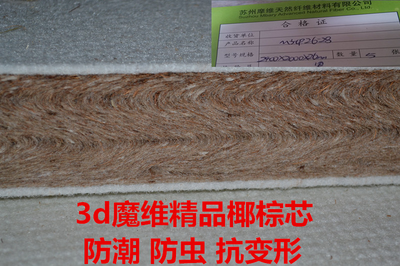 Shipping boutique coconut core traditional binocular seats seat tatami m mat and customized environmental protection