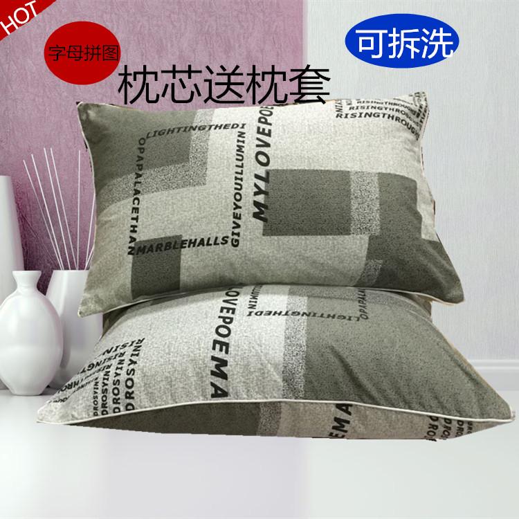 ペットの犬が寝ている猫枕枕枕枕カバーできるミニ棉洗い張りを含む枕