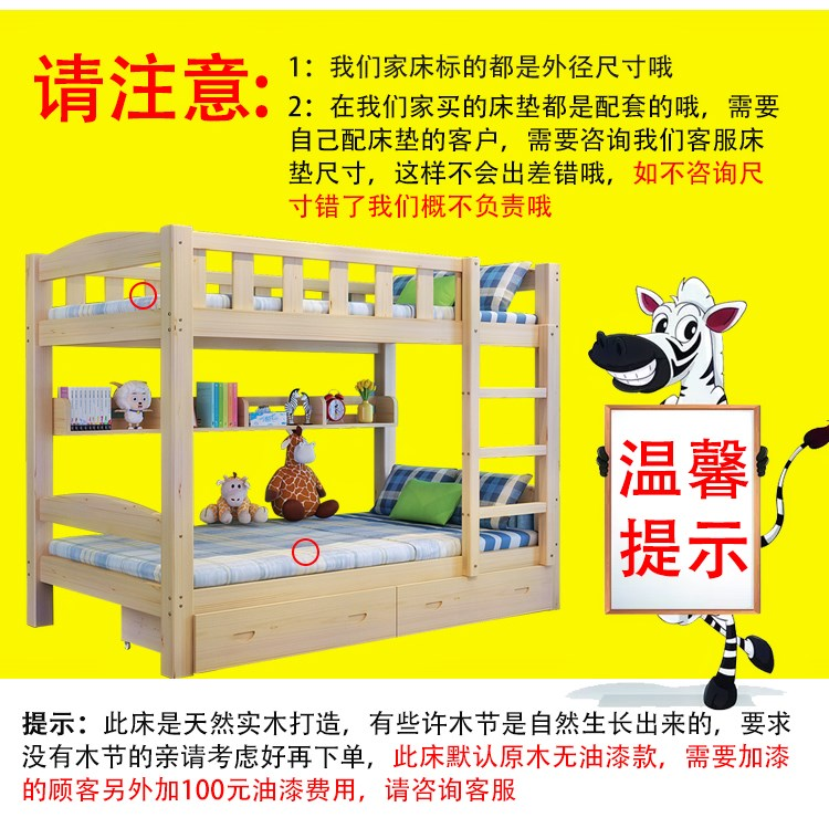 All solid wood children bed double bed bunk bed and bed with desk height mother pine bed bed