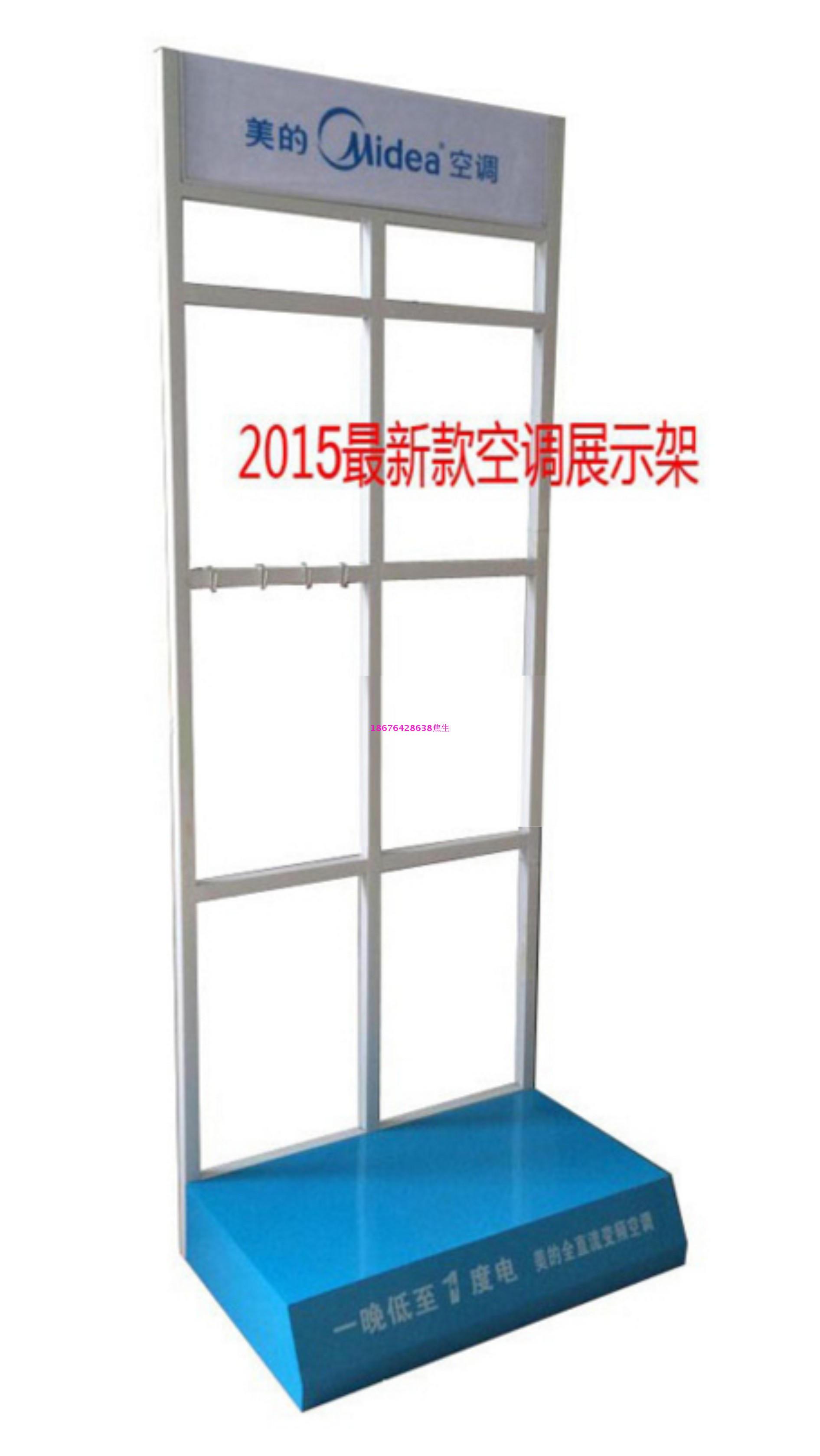 厨卫 展架 vásárokon a természetet a füstgépet. elektromechanikus vízmelegítők víztisztító légkondicionáló szórólapos állványnál.