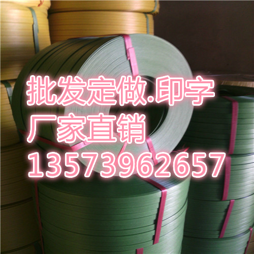 The green hand packing tape packaged with transparent and translucent color with homegrown belt machine