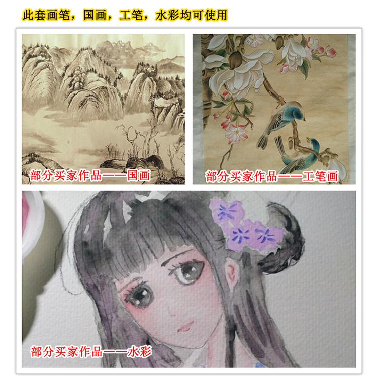 IL dipinto di un pennello rivestiti di donnola baiyun da studenti meticoloso acquarello del Paesaggio Linea Penna di strumenti di Pesci, uccelli e Fiori
