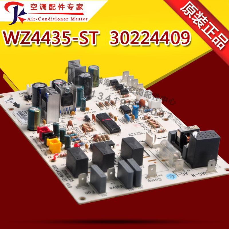 GREE klimaanlage - Maschine - board - computer An Bord 302244091WZ4435-ST30224409 außerhalb.
