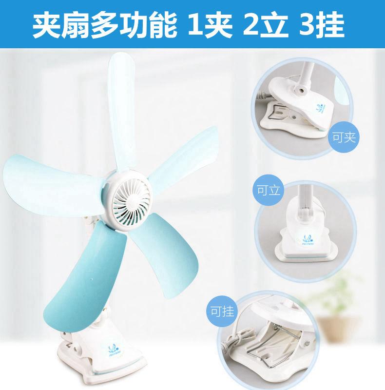 Ventilador de escritorio en clip ventilador ventilador ventilador de 12 pulgadas de mosquiteros casa oficina micro residencia multifuncional