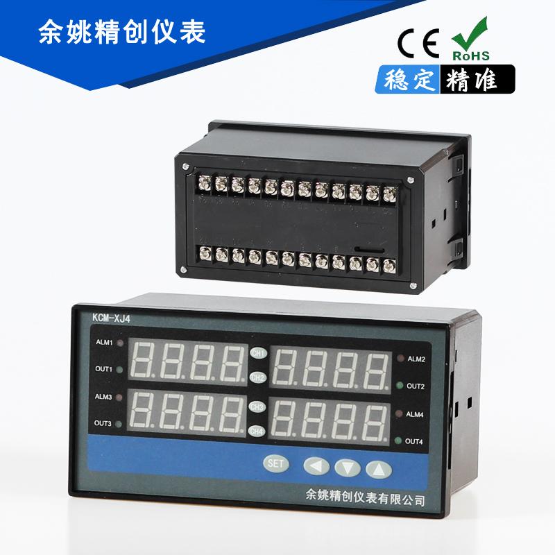 Yuyao Jingchuang instrumentação inteligente sensor de temperatura controlador de temperatura KCMR-XJ4W 4 canais de Entrada de saída de controle de 4 canais