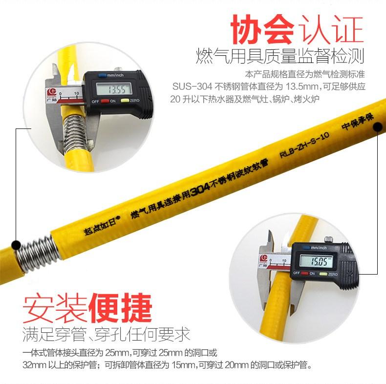 přírodní průdušnice 304 z nerezavějící kovové hadice 天燃 průdušnice pancéřové trubky a domácí měchy plynového potrubí