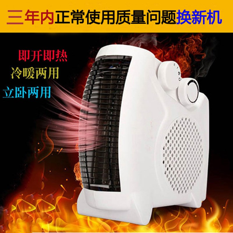 Mini mobile air conditioning blower heater small head micro cold warm dual-purpose heating air conditioner
