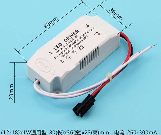 LED driven 4-7W power supply, 12W transformer, 6W ballast, 1-3*1W adapter, integrated ceiling lamp voltage regulator
