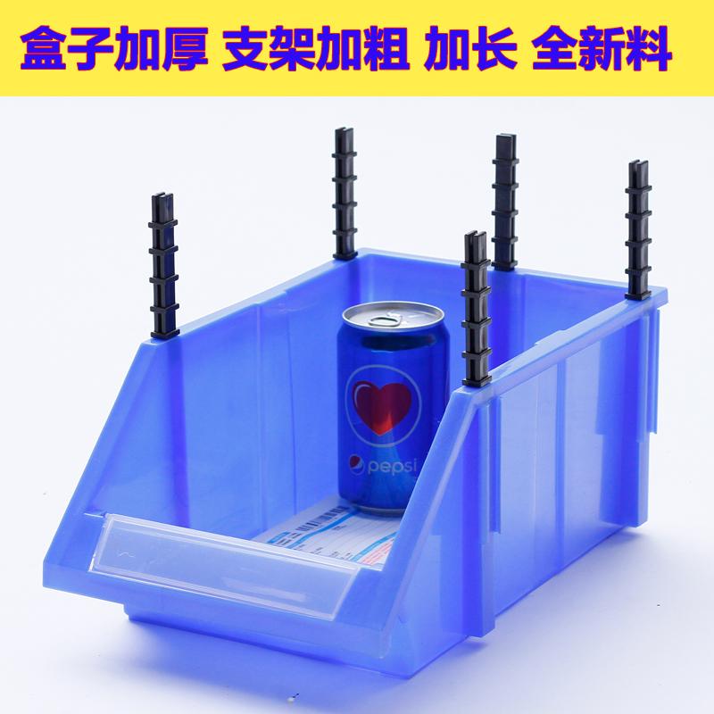 fält förtjockning av delar trumpet på lådan innehåller fält verktyg för förvaring av material som plast.