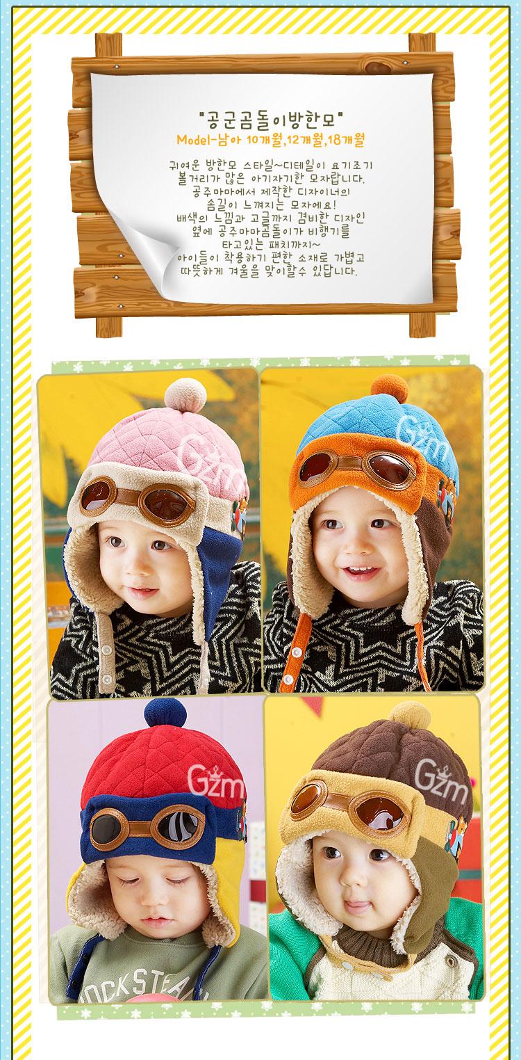 1-5岁新款儿童飞行帽毛线帽子