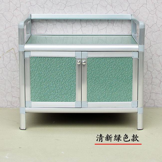 Aluminium - Kabinett Kabinett Regal mikrowelle Küche Küche gasherd Kabinett Kabinett Kabinett schrank