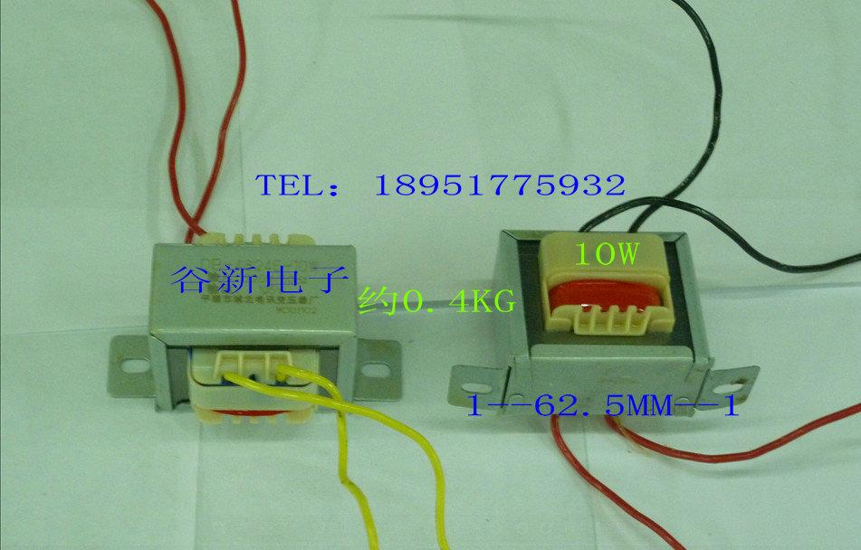 да. DB4824E-10w трансформатор 10W220V 36v мед трансформатор.