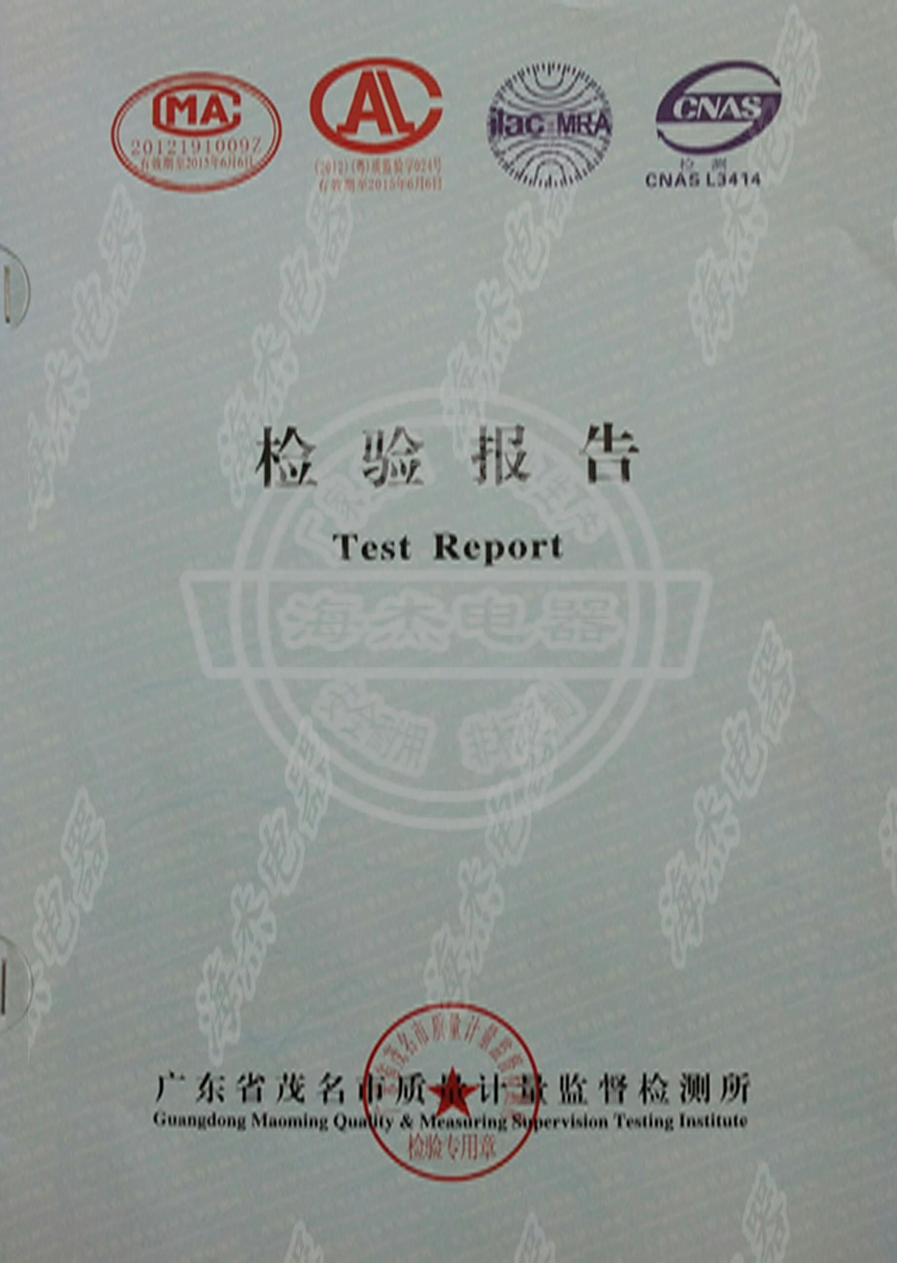 Jiuding Wang elektrische suppe eimer kochtopf Herd - fässer 220V/380V Elektro - fieber